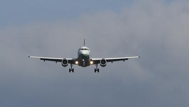 Photo of Αεροδρόμια