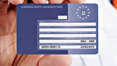 Photo of Ευρωπαϊκή Κάρτα Ασφάλισης Ασθενείας