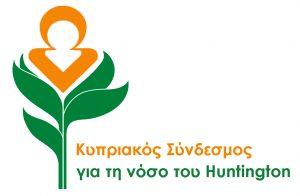 Photo of Κυπριακός Σύνδεσμος για τη Νόσο του Huntington