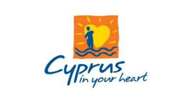 Photo of Κυπριακός Οργανισμός Τουρισμού (ΚΟΤ)